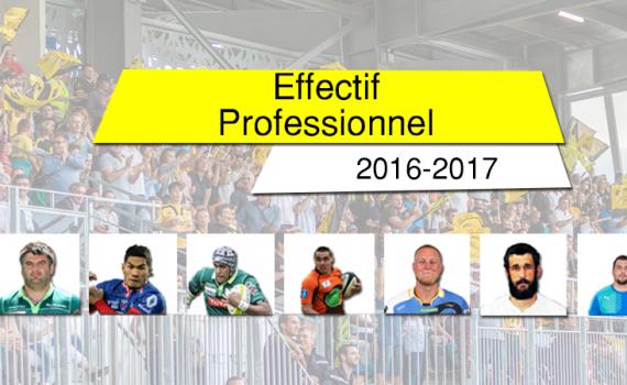 visuel-recrutement-saison-2016-2017-effectif-professionnel