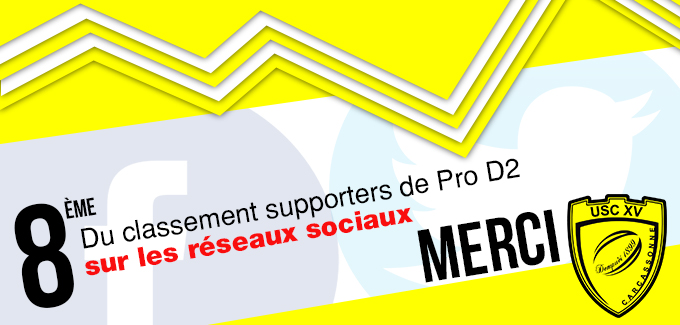 visuel-ancien-site-internet-(remerciements-supporters-réseaux-sociaux)