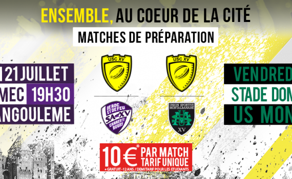 Affiche matches amicaux 17-18 (site internet)